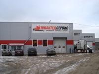 юнайтедсервис, сервис грузовиков, ремонт грузовиков